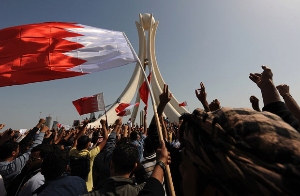 http://frontierenews.it/wp-content/uploads/2013/02/bahrain-flags_1828191i.jpg